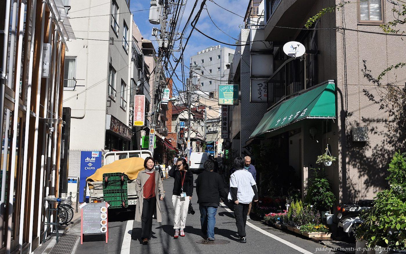 Shibuya à proximité de notre logement