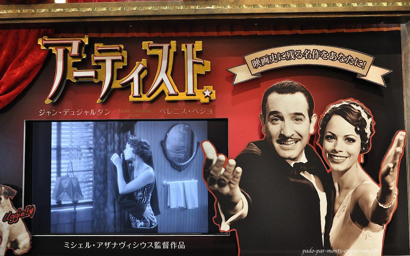 Shibuya affiche de cinéma