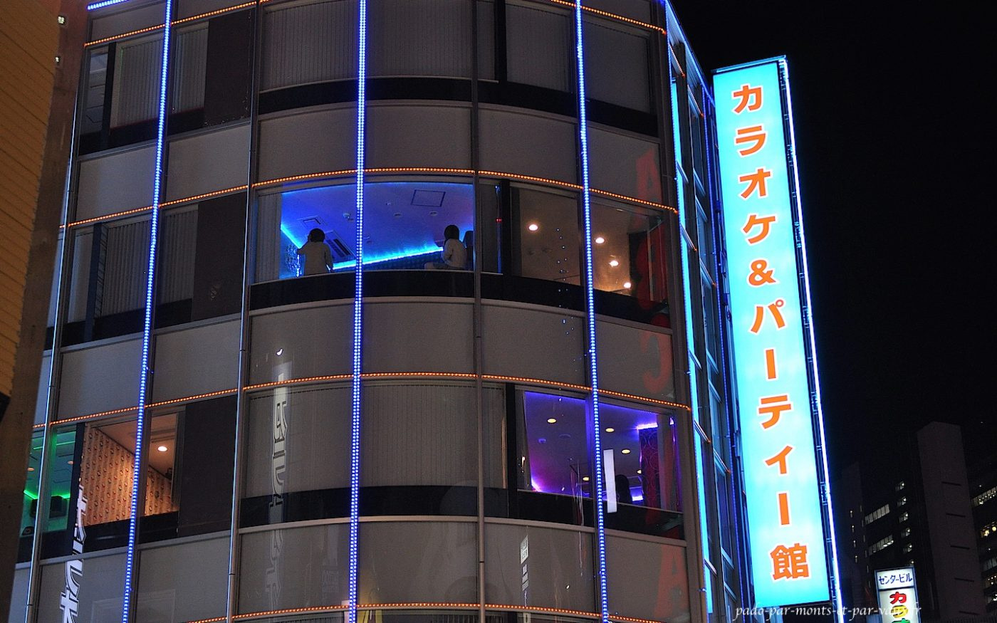 Shibuya Karaoké