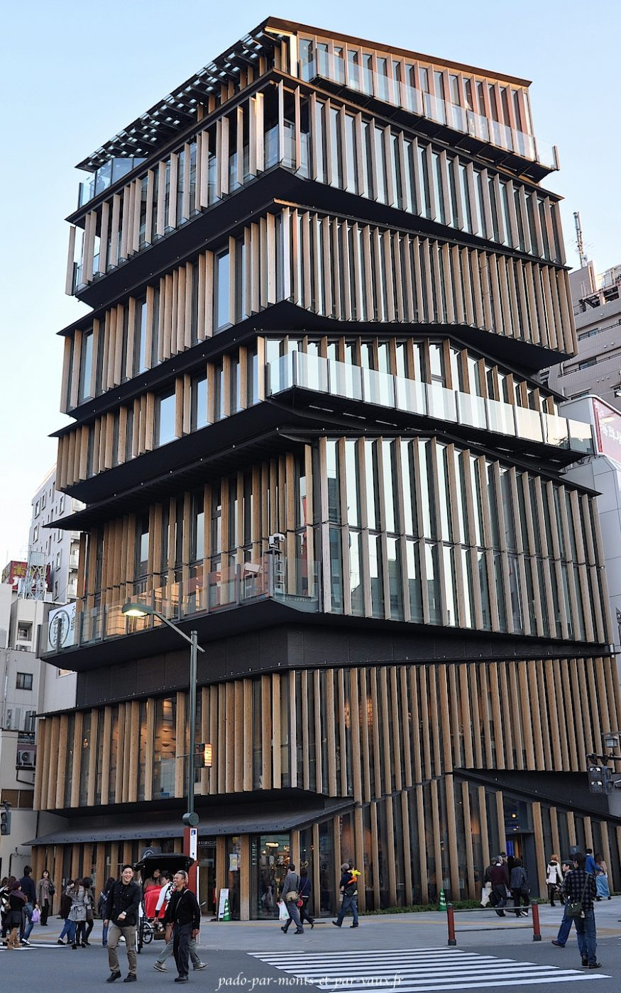 Asakusa - centre d'information touristique