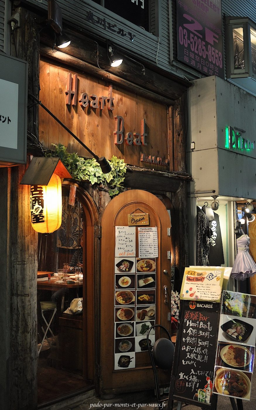 Shinjuku restaurant Heart Beat