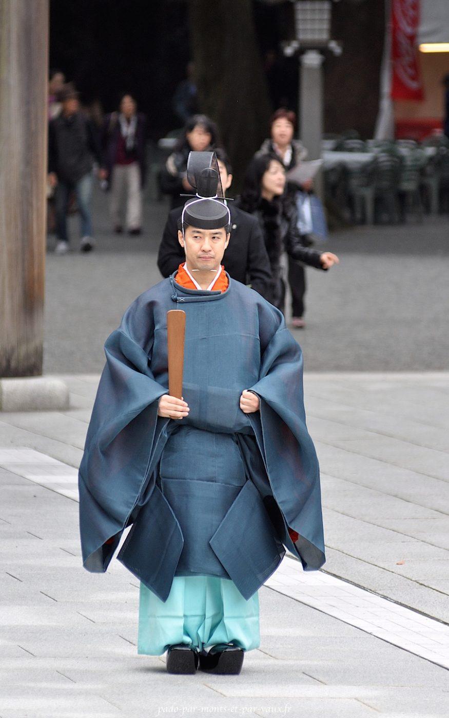 anniversaire de la naissance de l'empereur Meiji