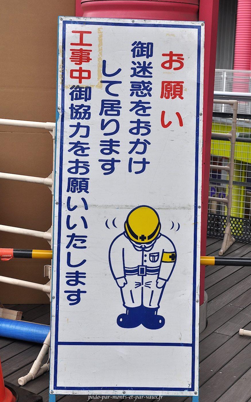 Odaiba travaux