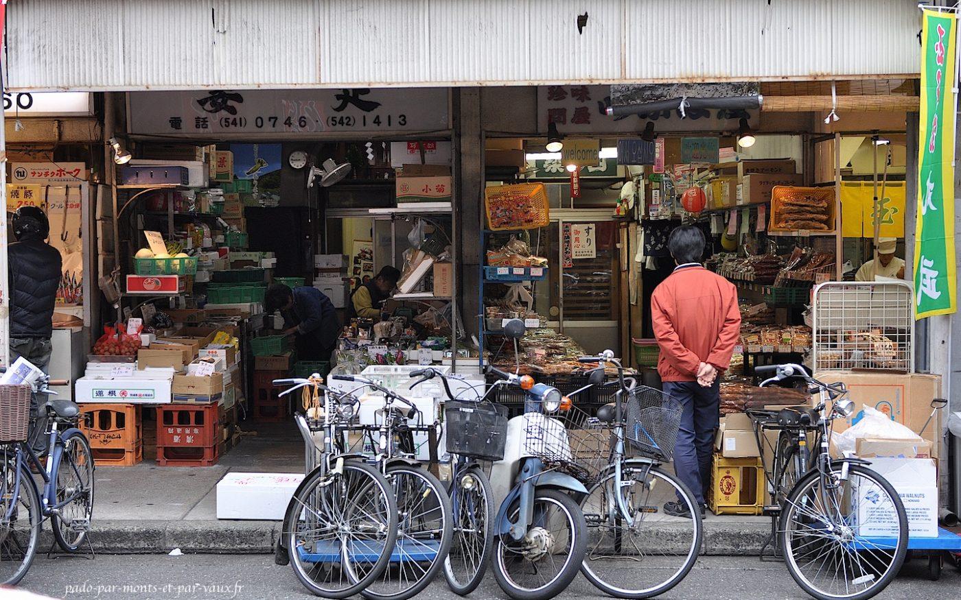 Jo Gai Market