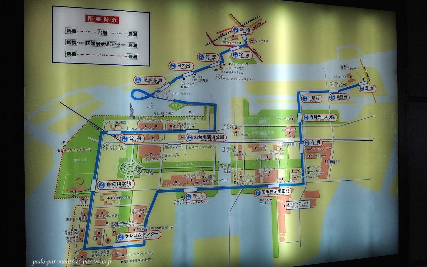 Plan du métro aérien pour Odaiba