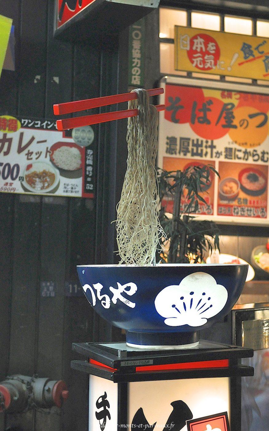 Ameyoko publicité pour nouilles