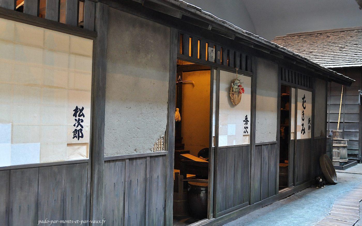 Fukagawa Edo museum rue