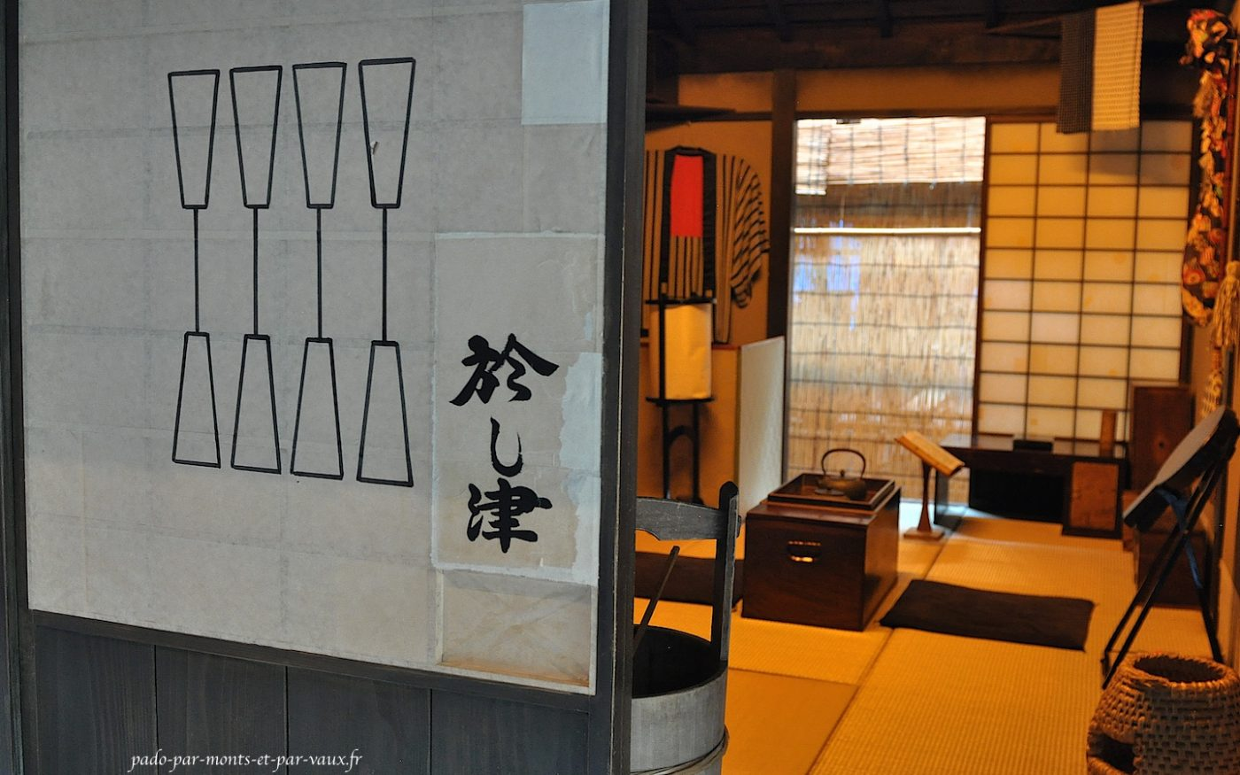 Fukagawa Edo museum entrée d'une maison