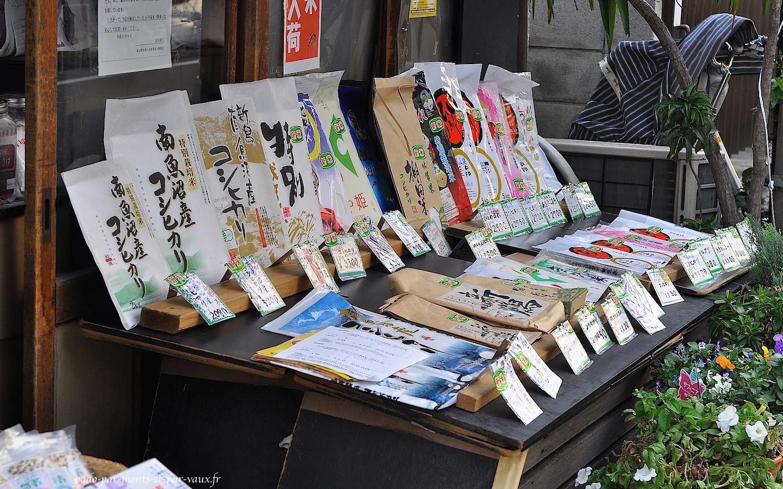 rue Yanaka - Ginza
