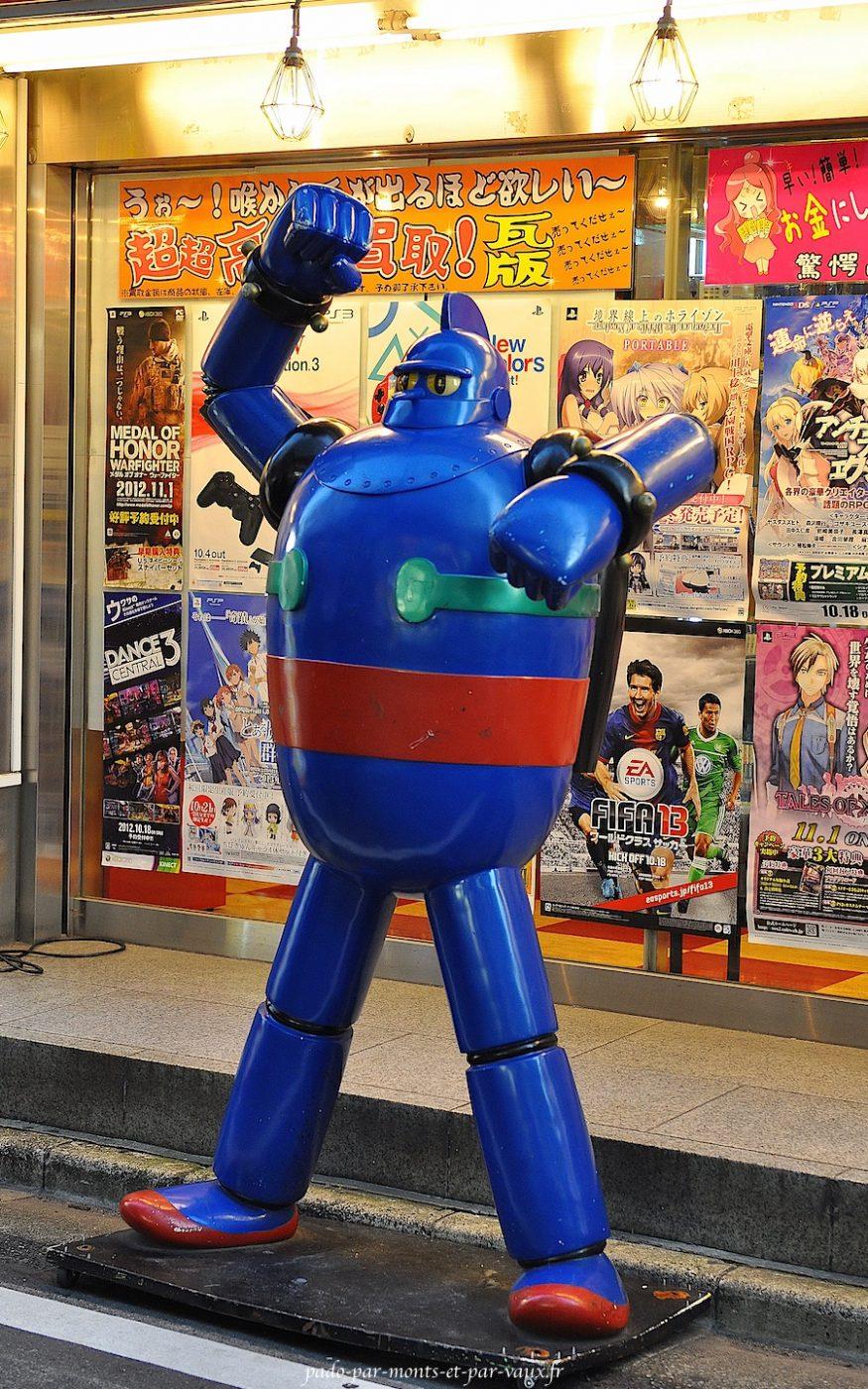 Akihabara la ville électrique