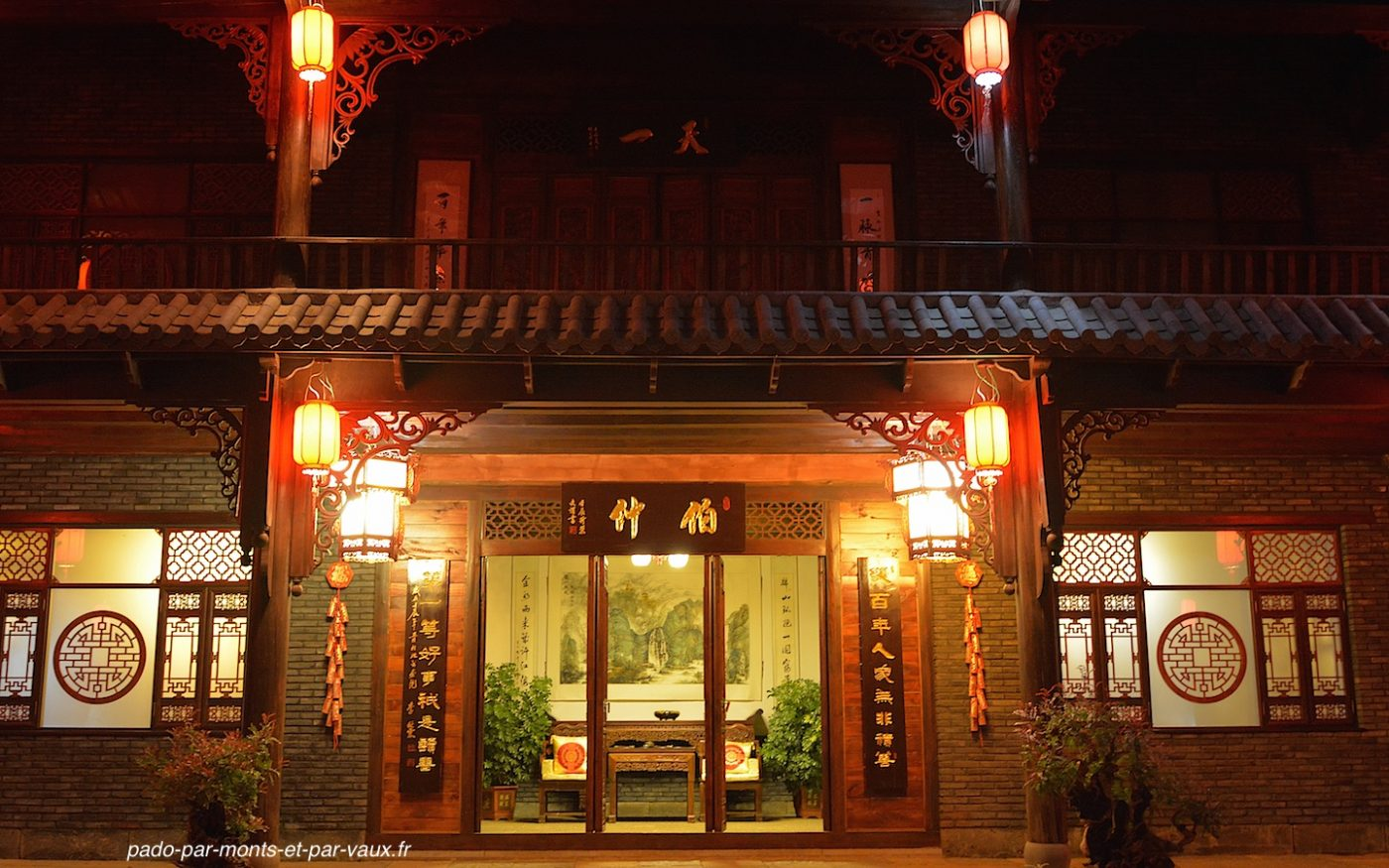 Red Soil Hotel
