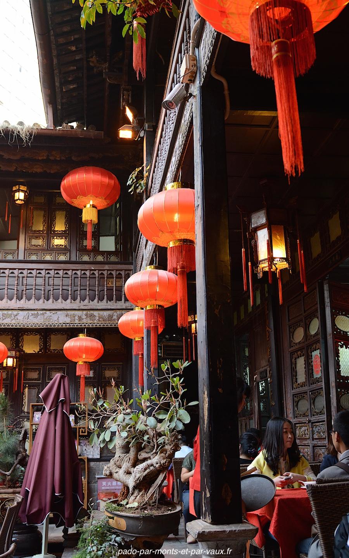 Kunming Lao Fang Zi
