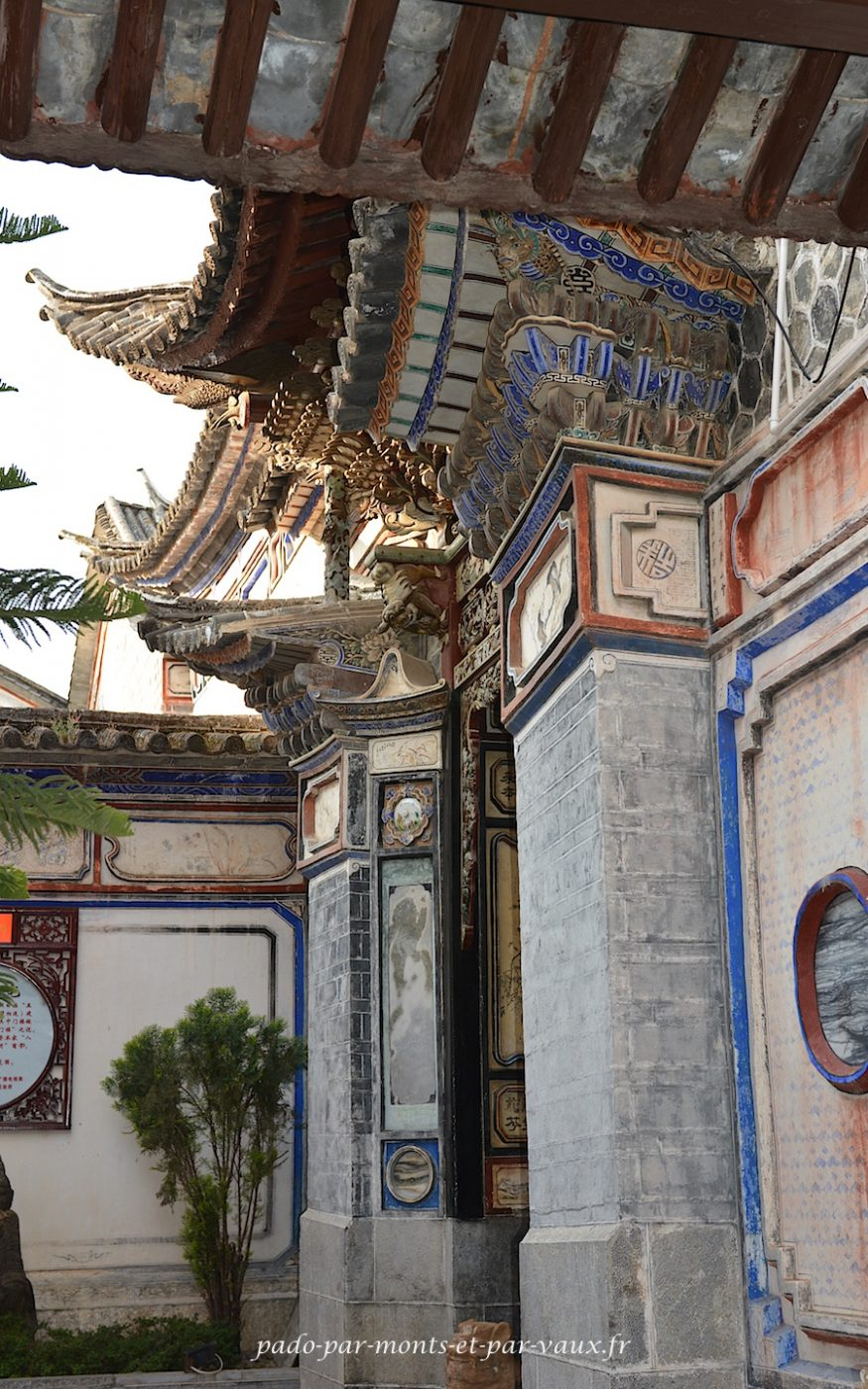 Xizhou - Linden Centre