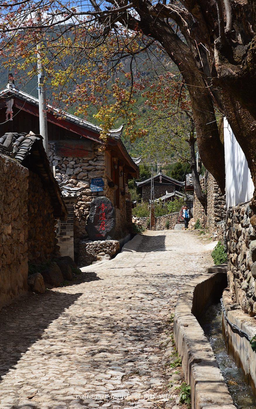 village de Yuhu