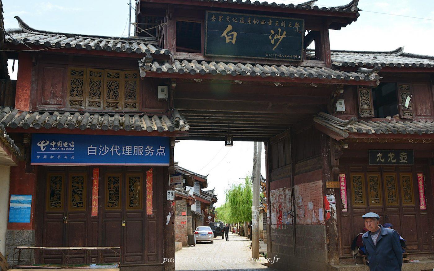 village de Baisha