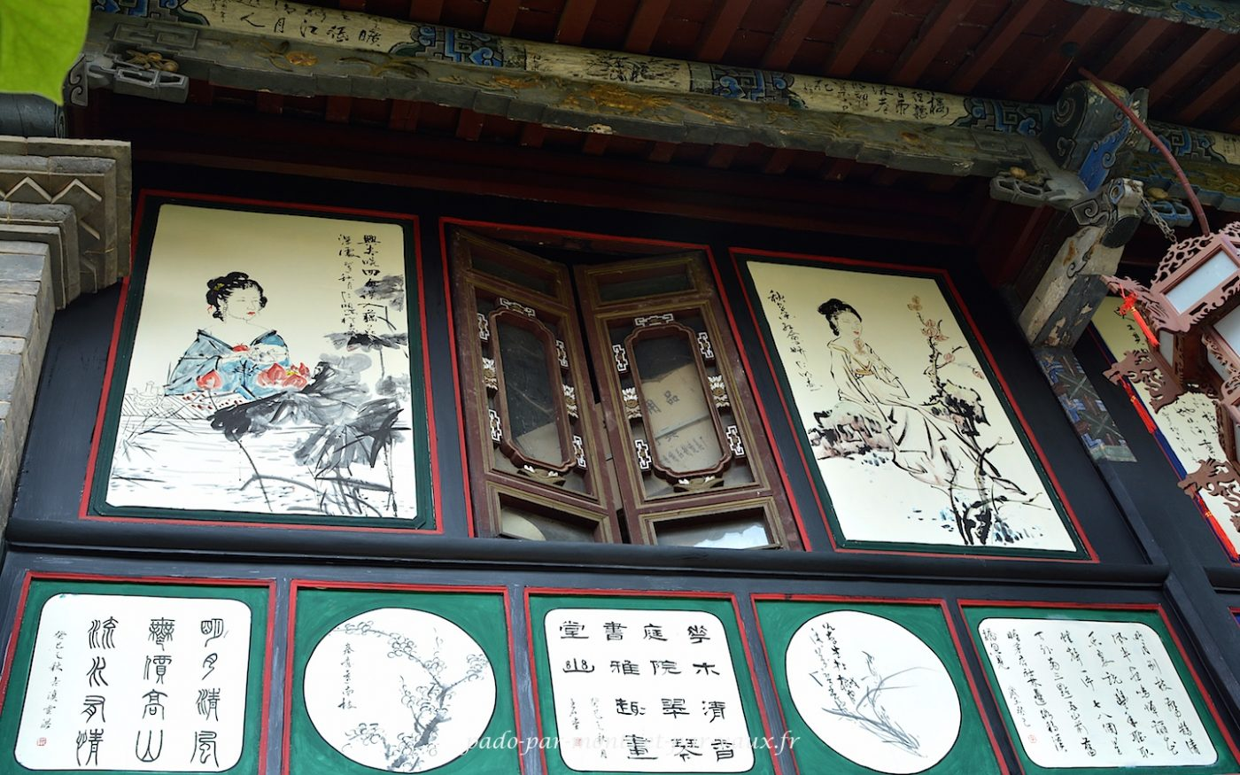 Résidence de la famille Zhu