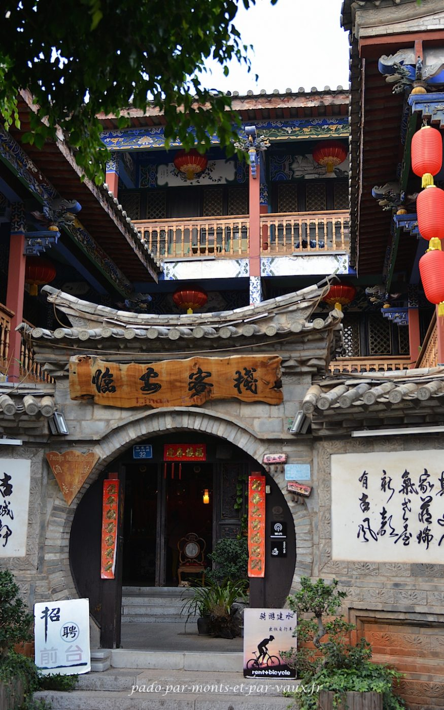Jianshui - Linan Inn