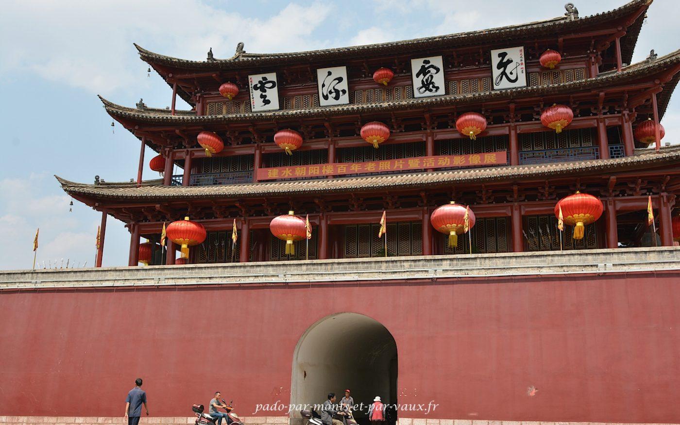 Jianshui - Chaoyang gateway arch