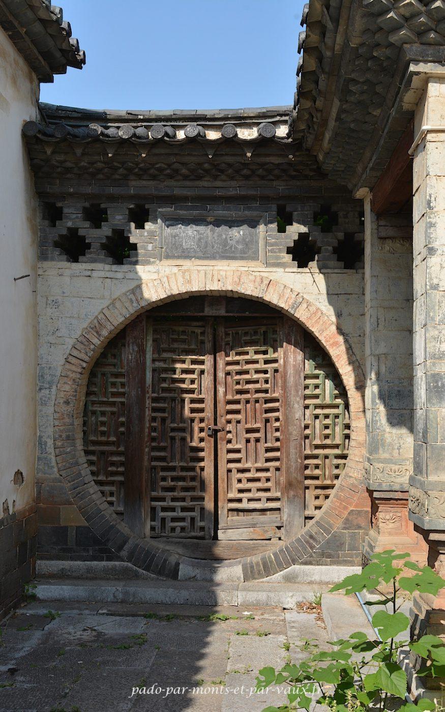 Village de Tuanshan