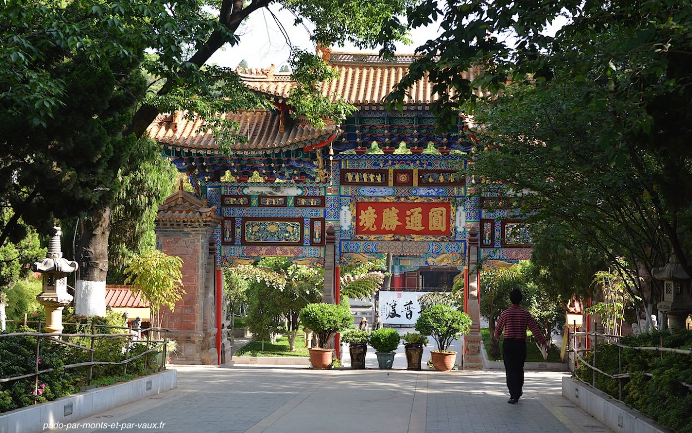 Temple Yuantong