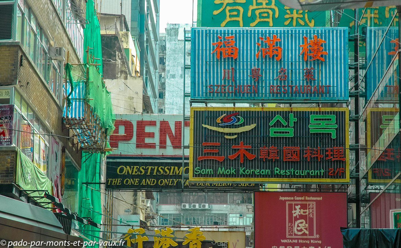 Kowloon - Nathan road