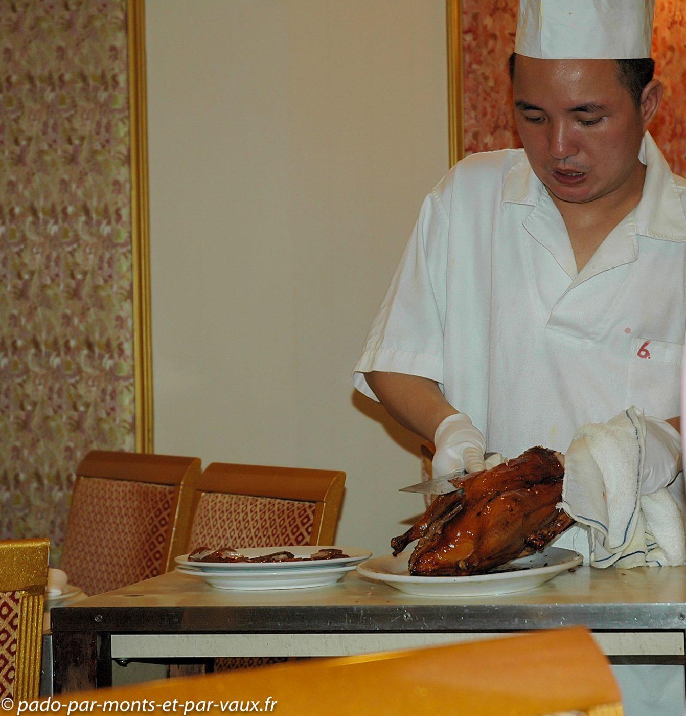 Hon Kin Restaurant
