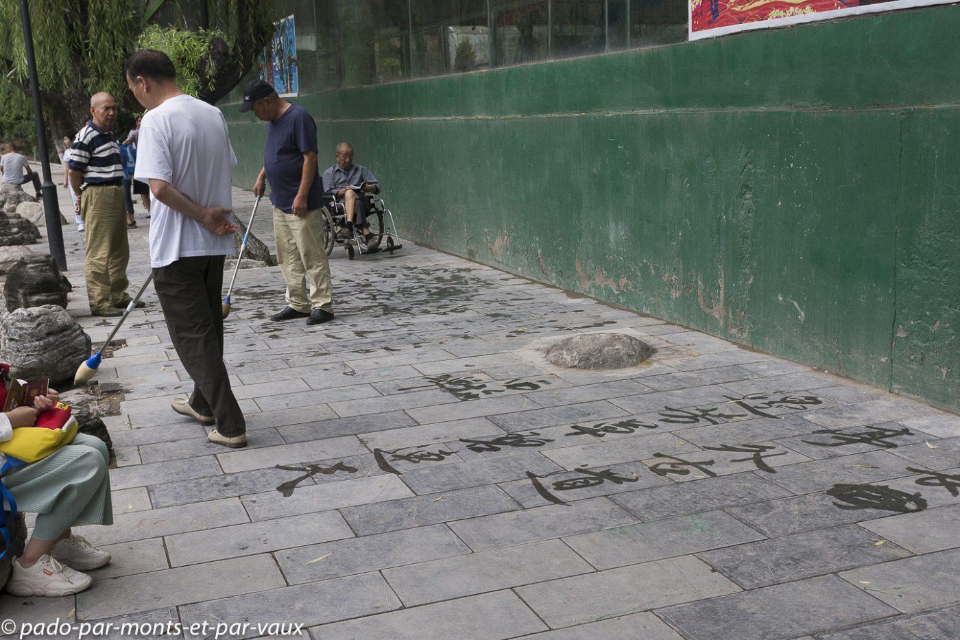 Xian - parc public - calligraphie éphémère