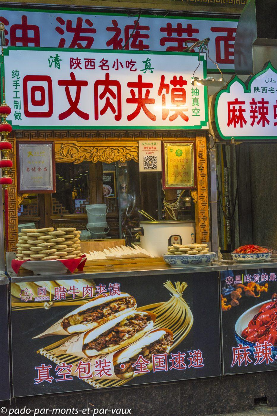 Xian - quartier musulman
