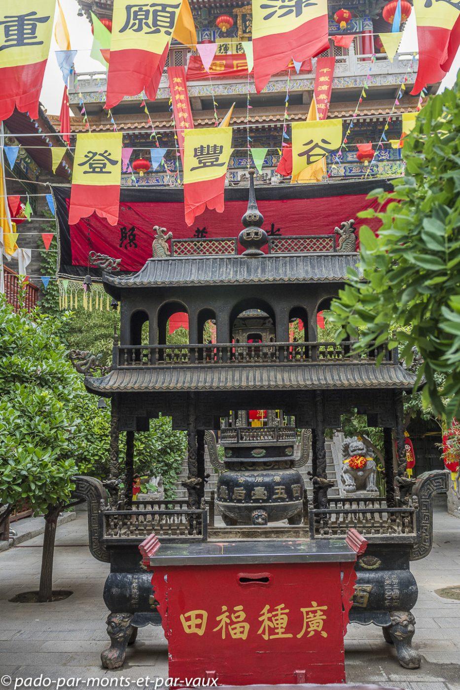 Xian temple