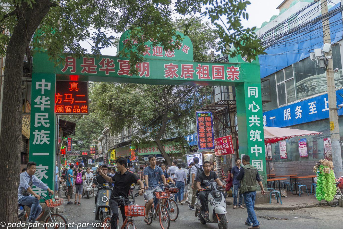 Xian  quartier musulman