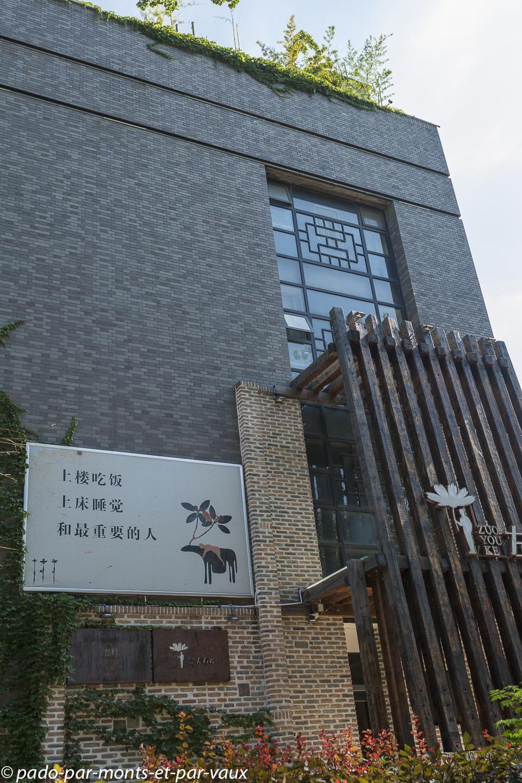 Xian - hotel Zuoyouke