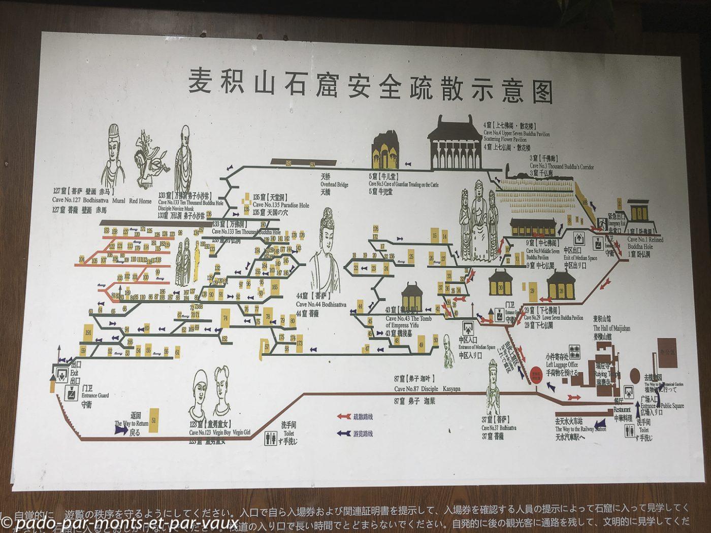 Plan de Maijishan