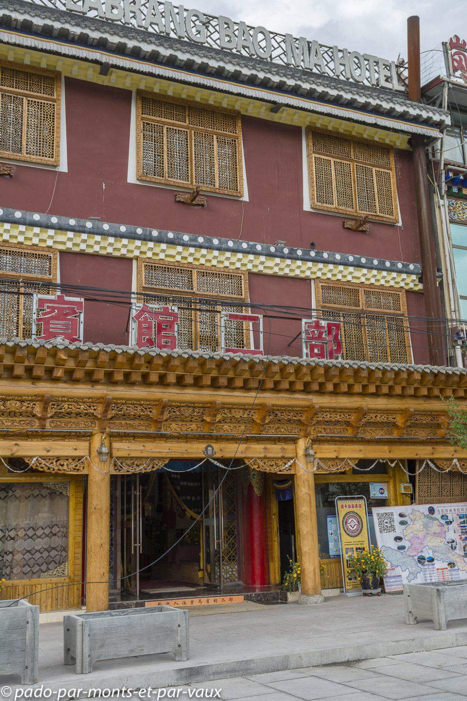 Xiahe hôtel Baoma