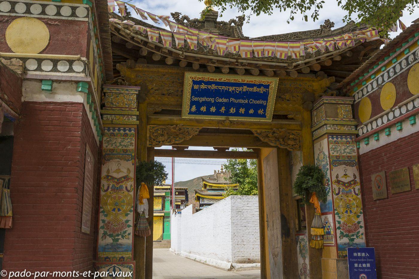 Monastère de Wutun
