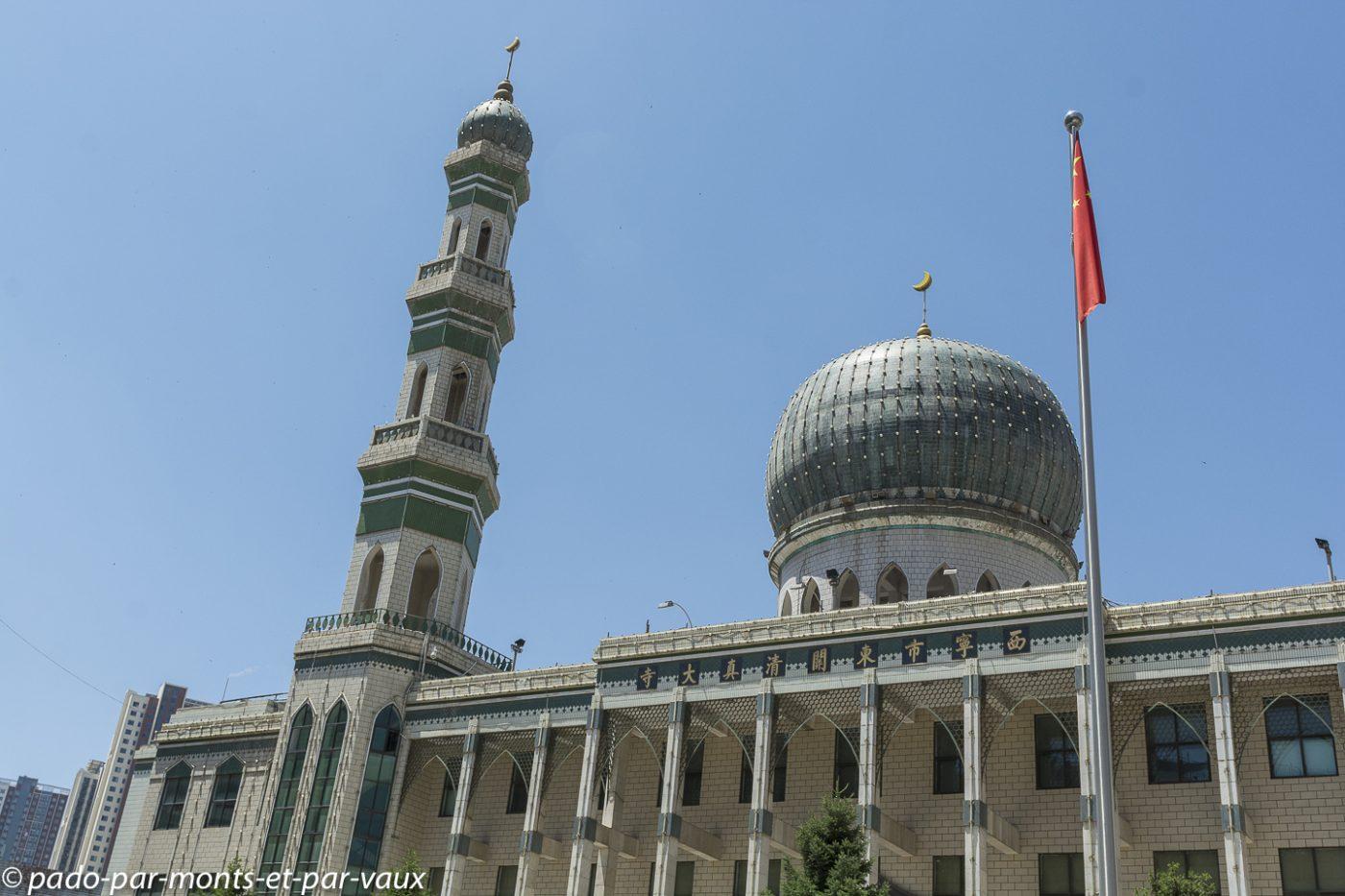 Xining - Mosquée