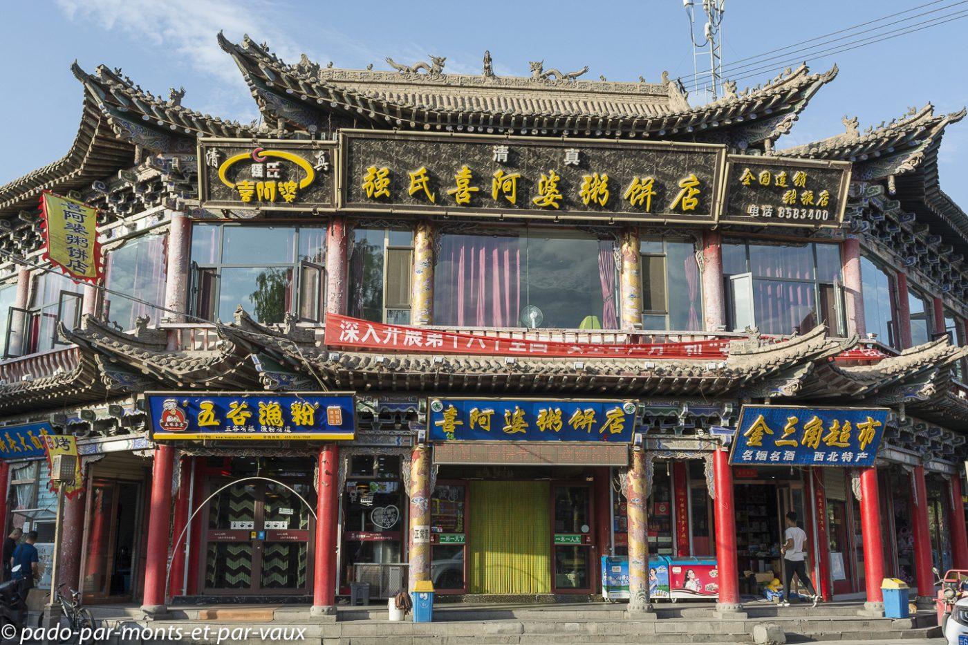 Zhangye  -  Mingqing Ji
