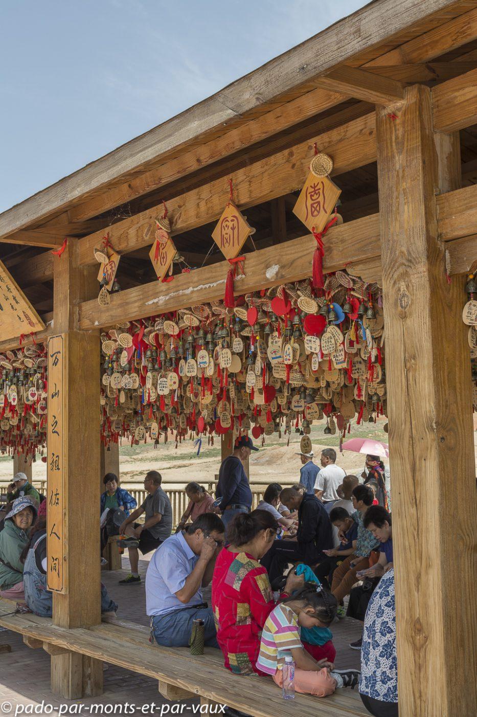 Zhangye Danxia