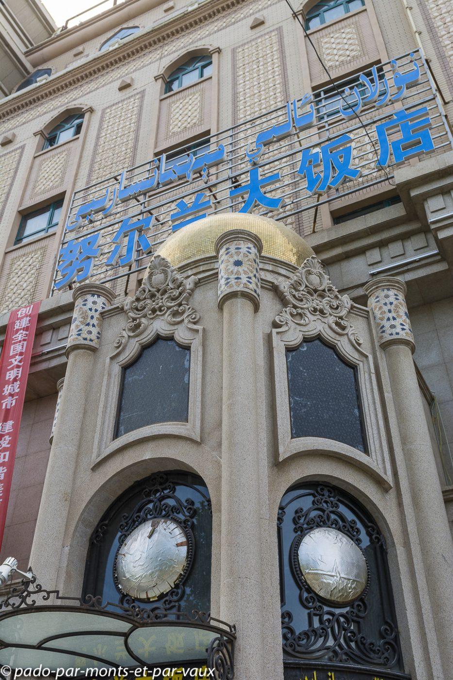 Kashgar - Hôtel sultan