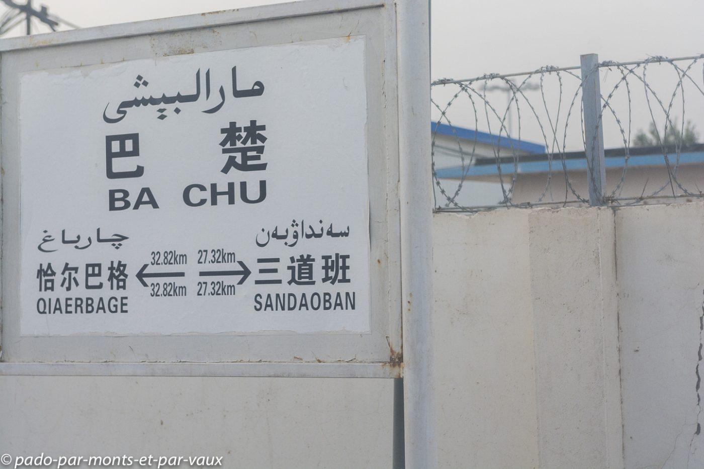 Dans le train vers Kashgar