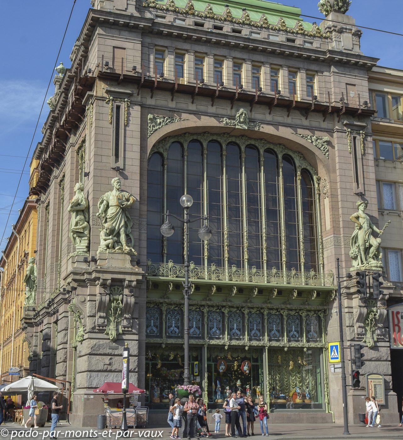 St Pétersbourg  - magasin Elisseiev