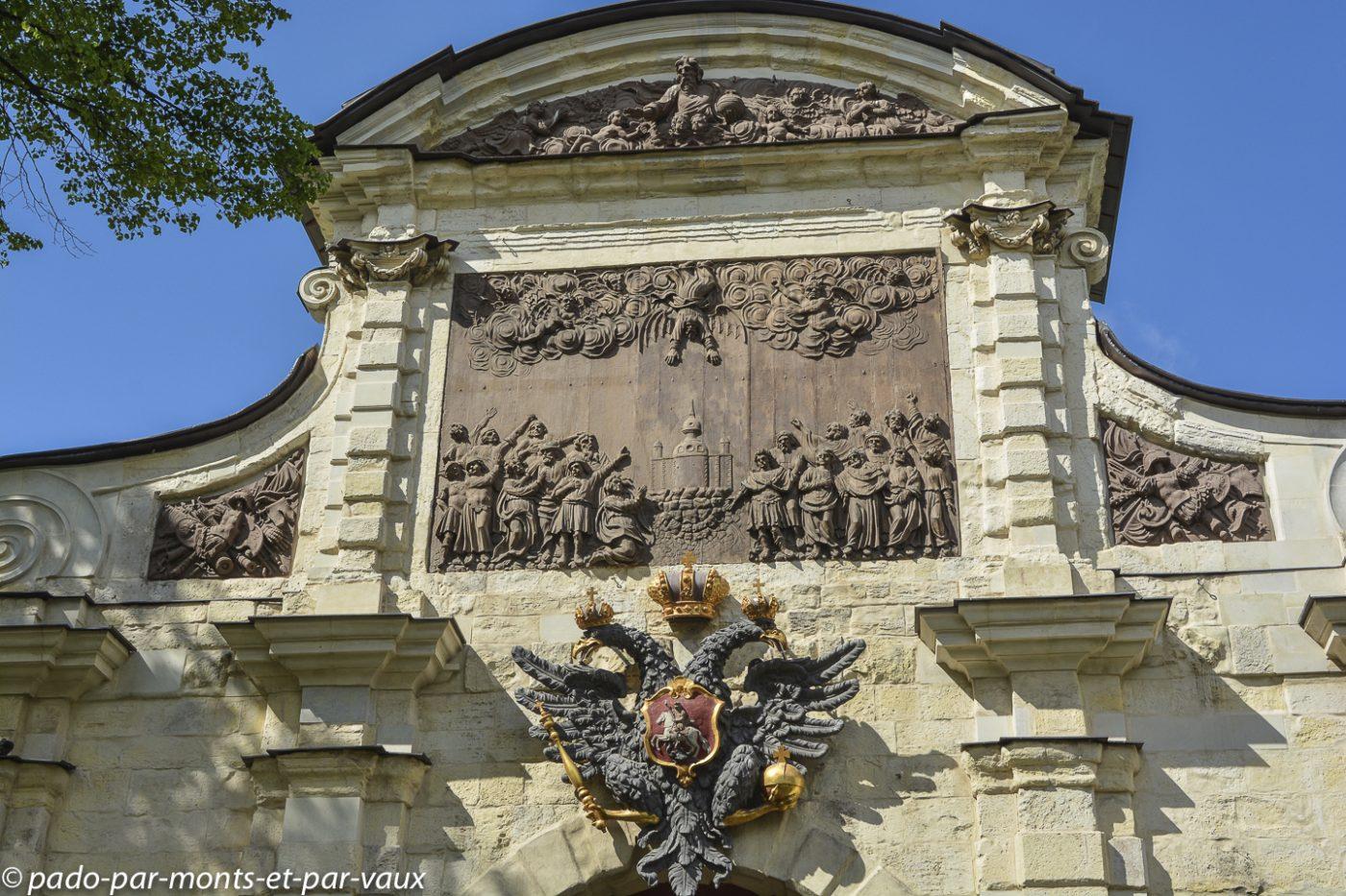 2015  St Pétersbourg - Forteresse Pierre et Paul
