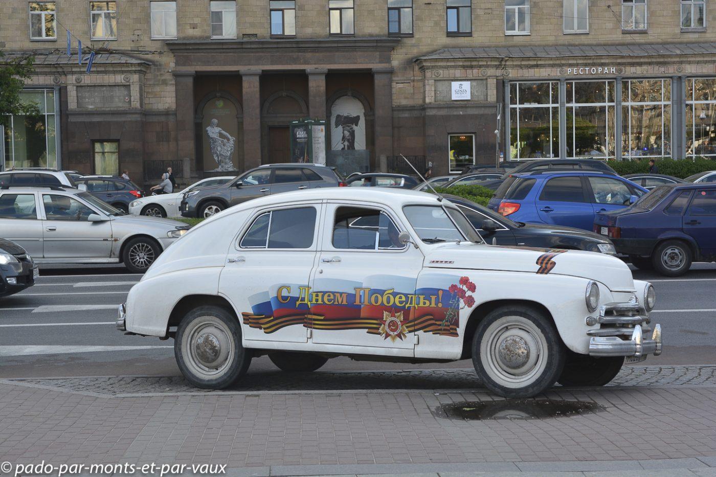 2015  St Pétersbourg - Moskovskaya