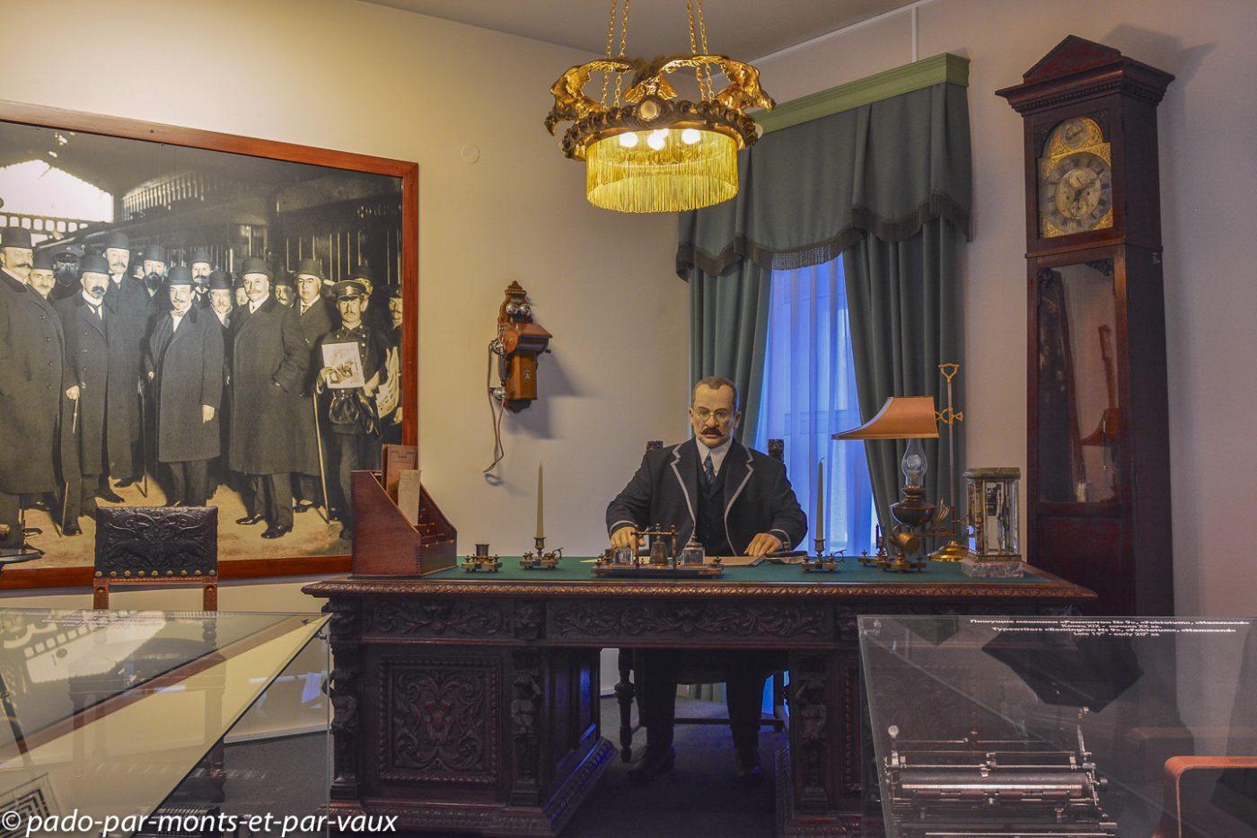 2015  St Pétersbourg - Maison du Commandant