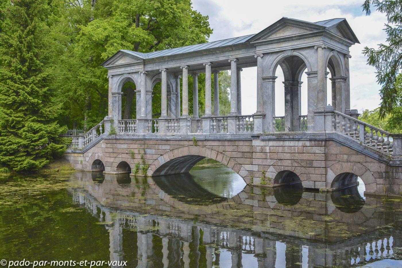 2015 - parc du Palais de Catherine