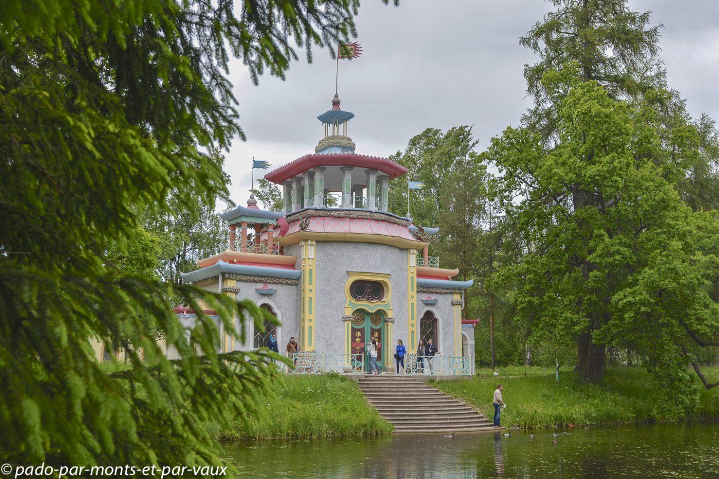 2015 - parc du Palais de Catherine - Pavillon chinois