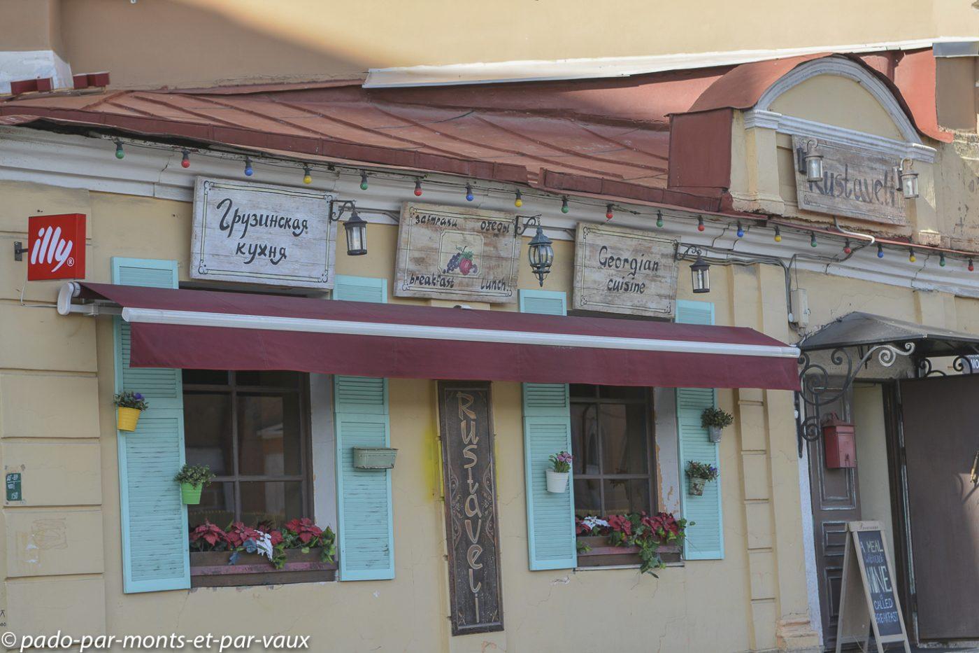 2015 - Saint Pétersbourg - restaurant Rustaveli