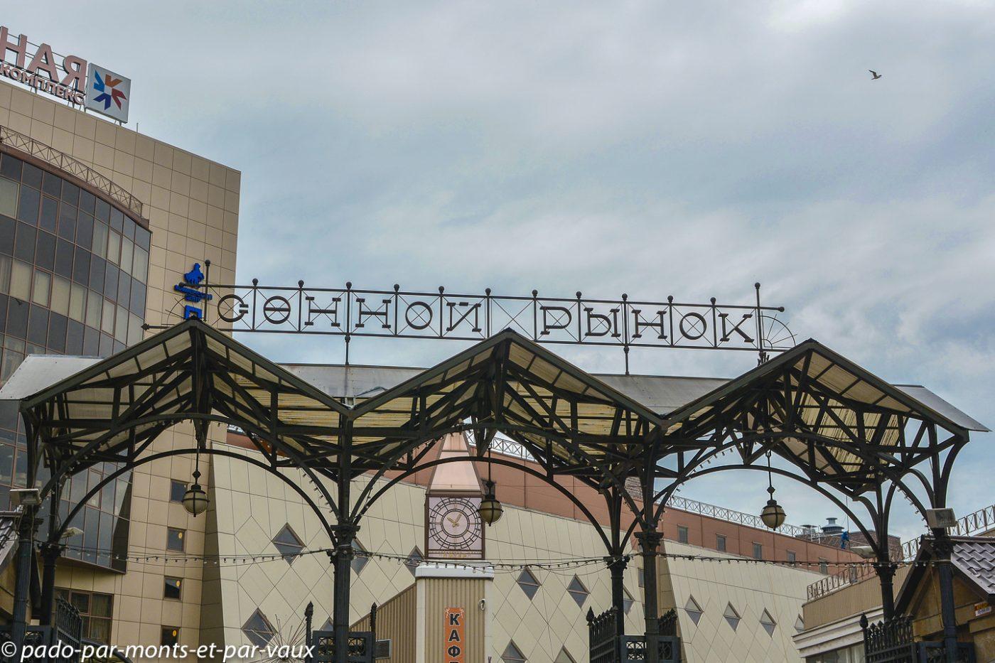 Saint Pétersbourg - Marché Sennoï