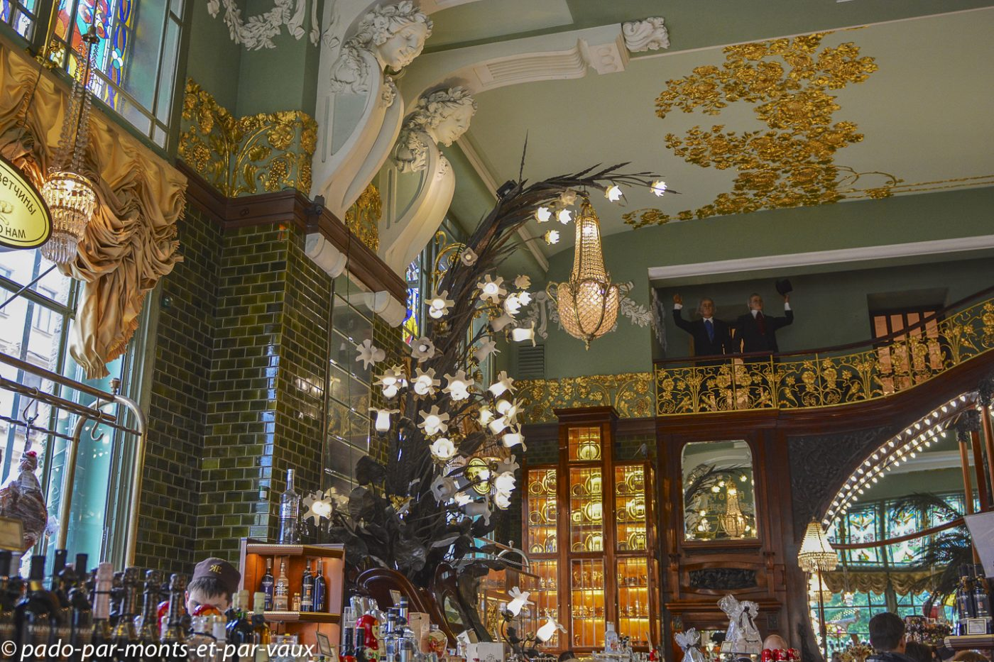 Saint Pétersbourg  - magasin Elisseïev