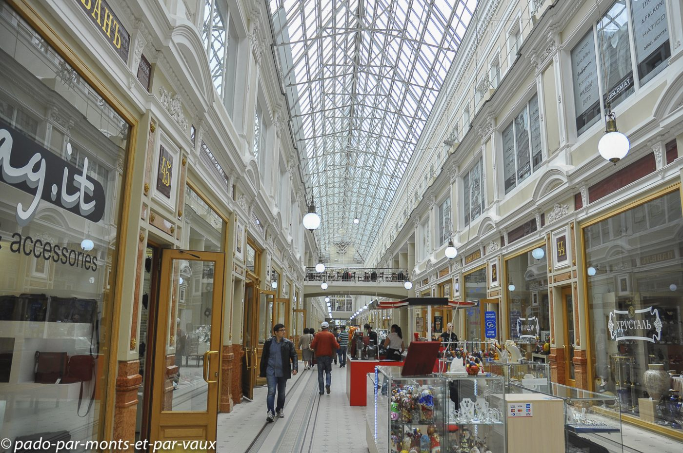 2015 - Saint Pétersbourg -  Trade House Passaj