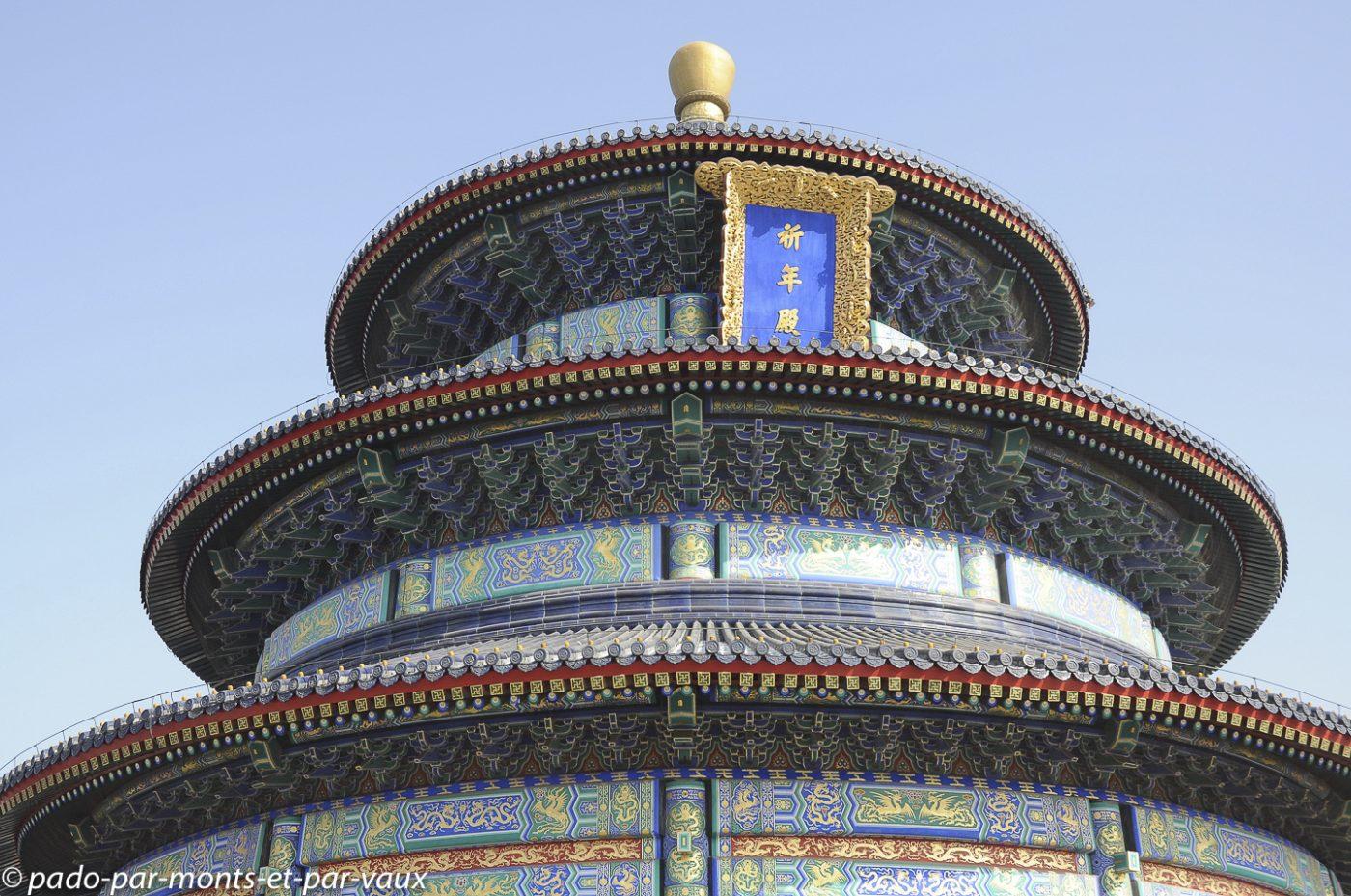 2010- Pekin - Temple du ciel